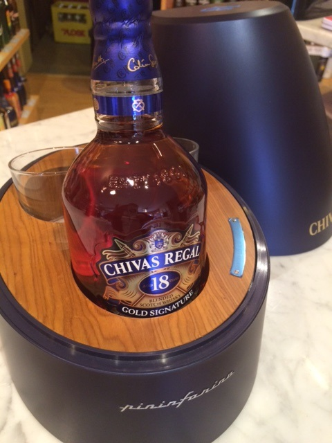 Chivas Regal Whisky 18 Jahre Pininfarina