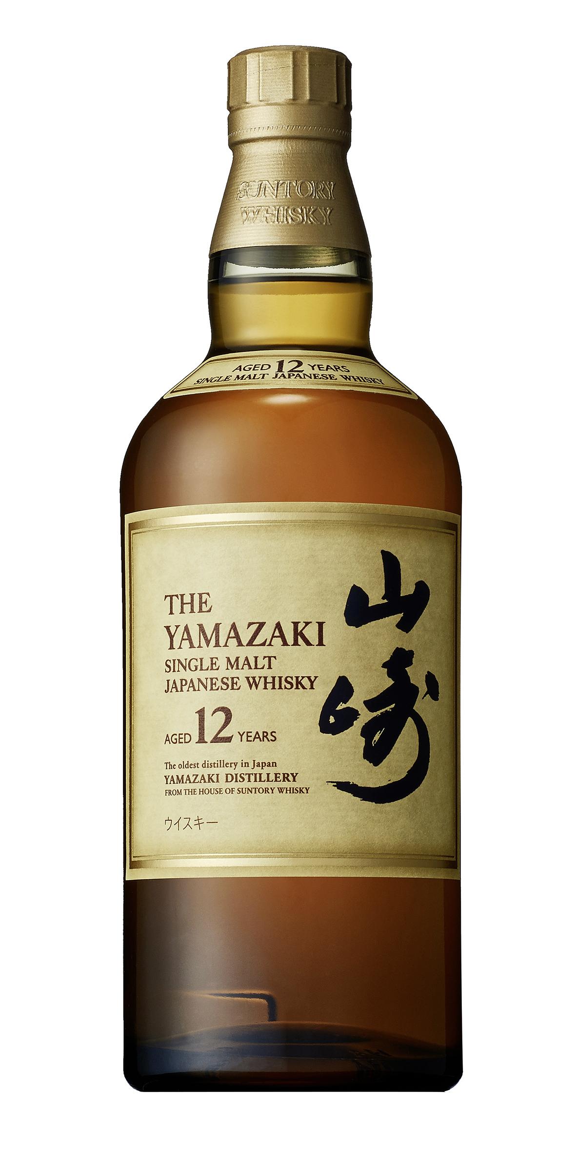 Suntory Yamazaki 12 Jahre japanischer Whisky